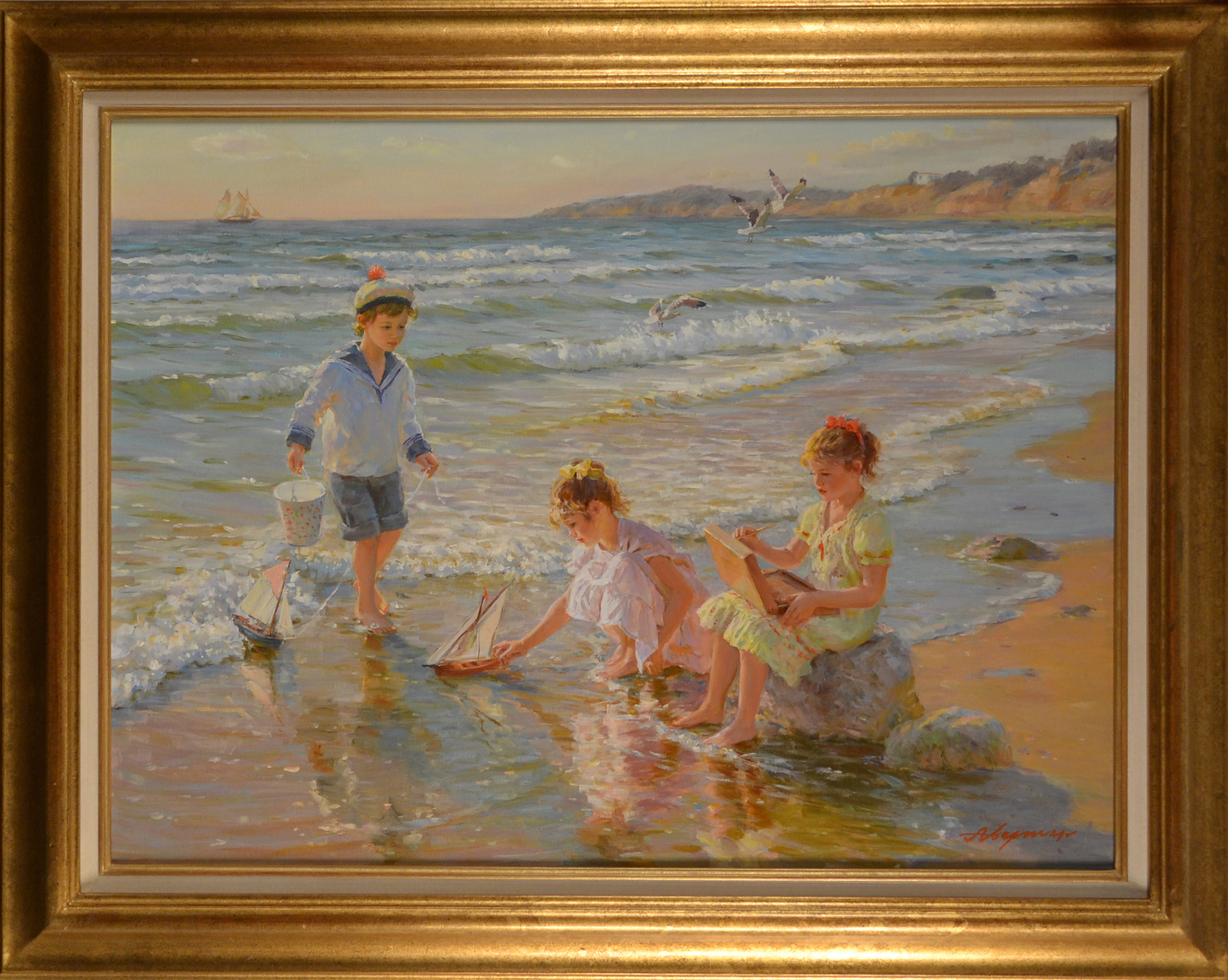Averin – Children Playing on the beach 1 fr